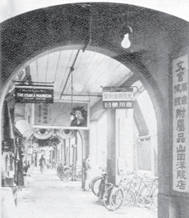 日治時期臺北榮町通的亭仔腳