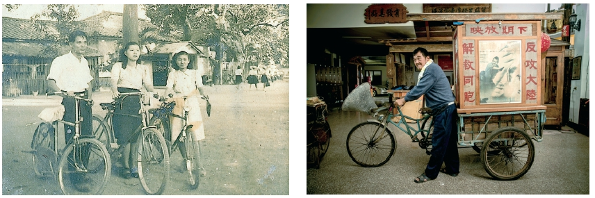 左圖:早期臺灣以腳踏車代步是常態/ 張敏子提供,屏東縣政府開放平臺授權;右圖:三輪車亦會依需要改裝,如作為電影宣傳車之用