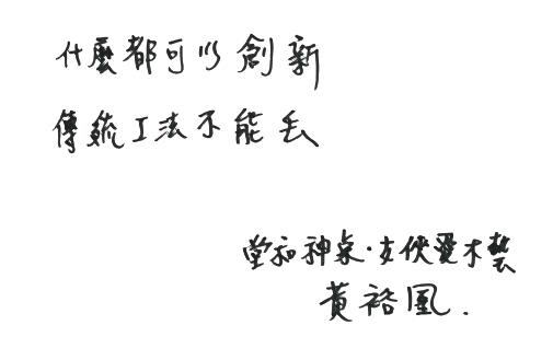 1543480416772
