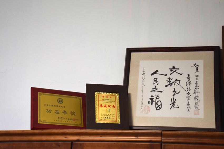 S於臺中教育大學成立臺灣文學系後榮退的紀念獎牌